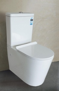 SlimWall Faced Toilet Suite - KO20