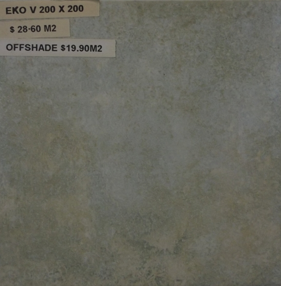 Eko V 200 x 200 OFF SHADE ONLY LEFT